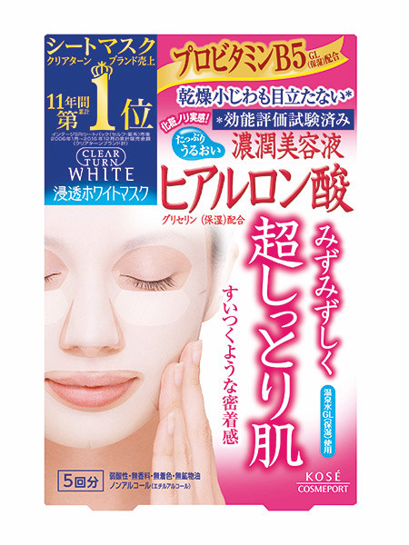 Clear Turn - WHITE MASK HA d dari KOSE Cosmeport