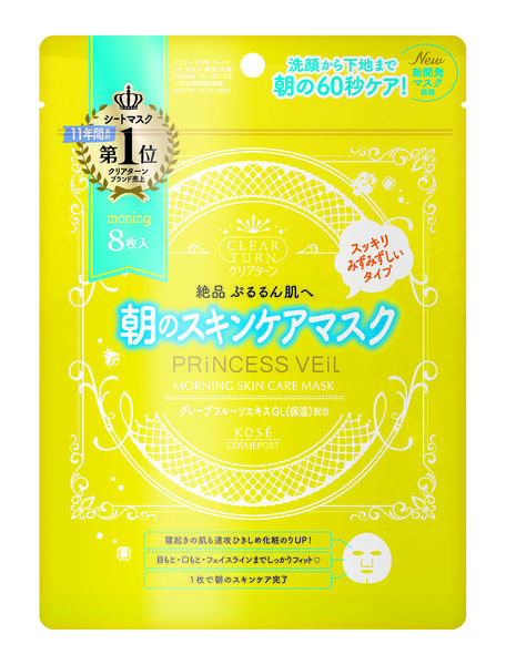 Clear Turn – PRINCESS VEIL MORNING SKIN CARE MASK dari KOSE Cosmeport