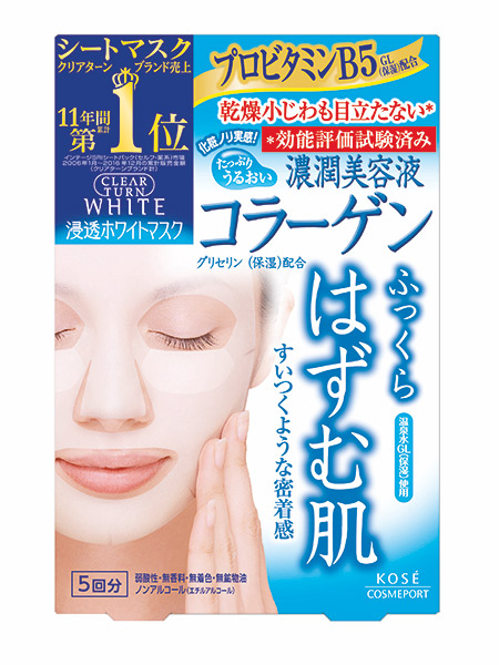 Clear Turn - WHITE MASK CO d dari KOSE Cosmeport
