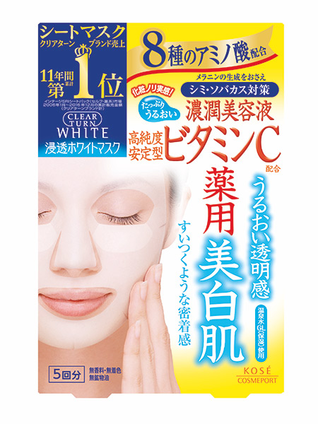 lear Turn - WHITE MASK VC d dari KOSE Cosmeport