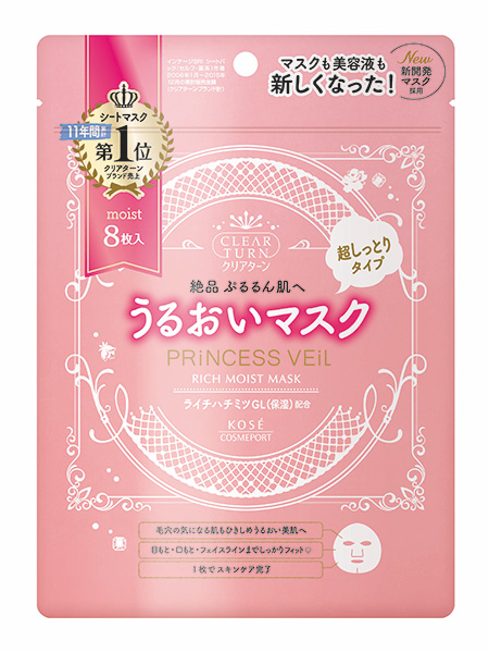 Clear Turn - PRINCESS VEIL RICH MOIST MASK dari KOSE Cosmeport