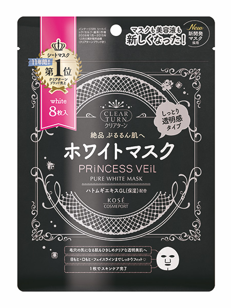 Clear Turn – PRINCESS VEIL PURE WHITE MASK dari KOSE Cosmeport
