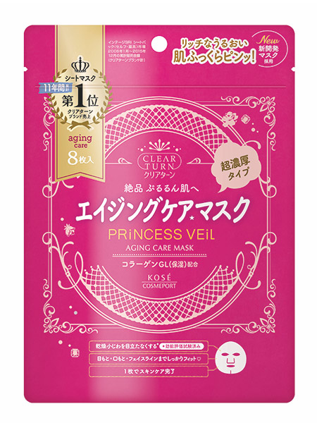 Clear Turn – PRINCESS VEIL AG MASK dari KOSE Cosmeport