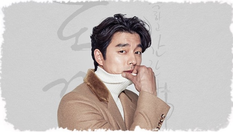 Intip Gaya Stylish Gong Yoo dari Serial TV Goblin