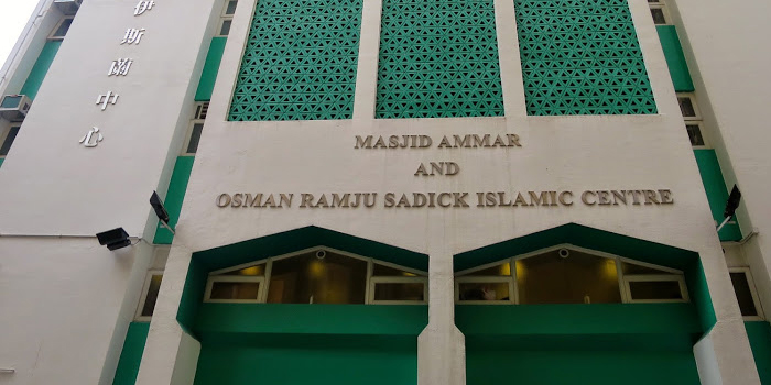 Mesjid Ammar & Osman Ramju Sadick Islamic Center