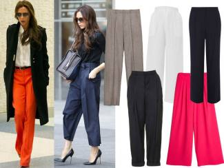 What to Wear: Wide Leg Trousers