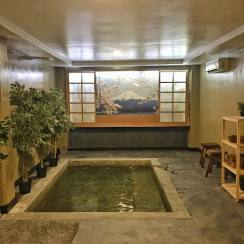 Review Onsen Beauty & Spa
