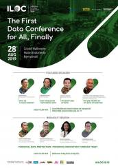 The First Data Conference For All, Finally