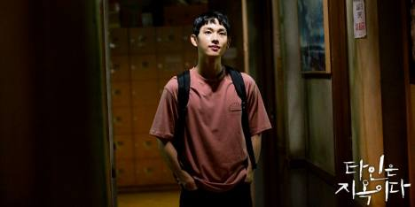 Teaser Drama Im Siwan Terbaru, Hell Is Other People Dirilis!