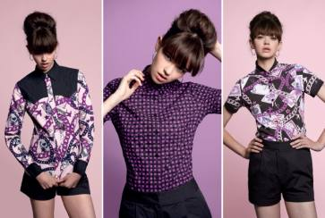 Amy Winehouse Foundation Collection for Fred Perry