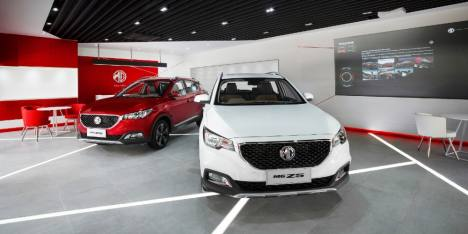 Digital Showroom, Solusi Otomotif 'New Normal' dari MG Motor