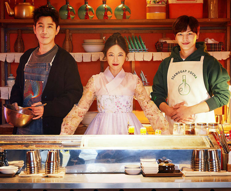 Mystic Pop-up Bar, Serial Drama Korea Terbaru Netflix